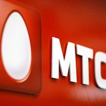 Три тарифа МТС нарушали права абонентов