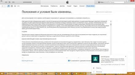 Apple music для windows